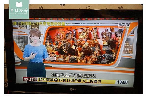 【國產電視推薦】SANSUI 山水 32吋LED  多媒體液晶顯示器(聲霸+低音砲) 開箱文體驗分享