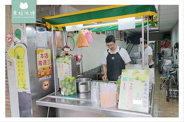 【宜蘭市區飲品推薦】30年老店 清涼退火檸檬愛玉
