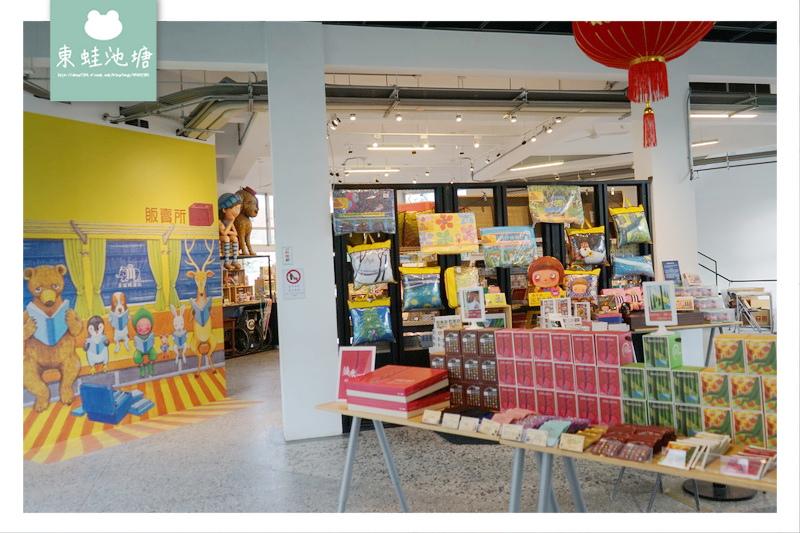 【宜蘭市區免費景點】長頸鹿大象兒童遊戲區 幾米紀念品販賣所 幸福轉運站