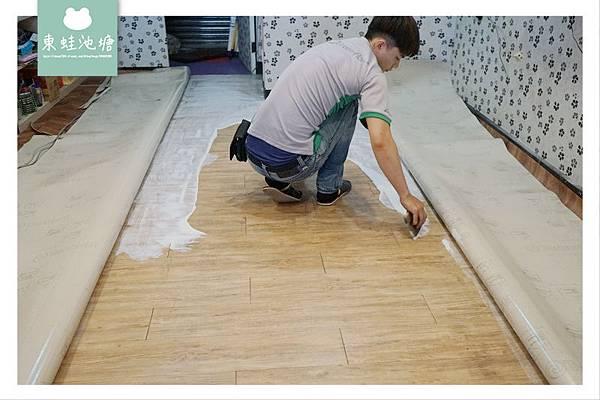 【桃園地板裝修推薦】富銘地板 全台最大的PVC地材廠商   商空地板裝潢改造 法國 Tarkett 複合式商用彈性塑膠地板