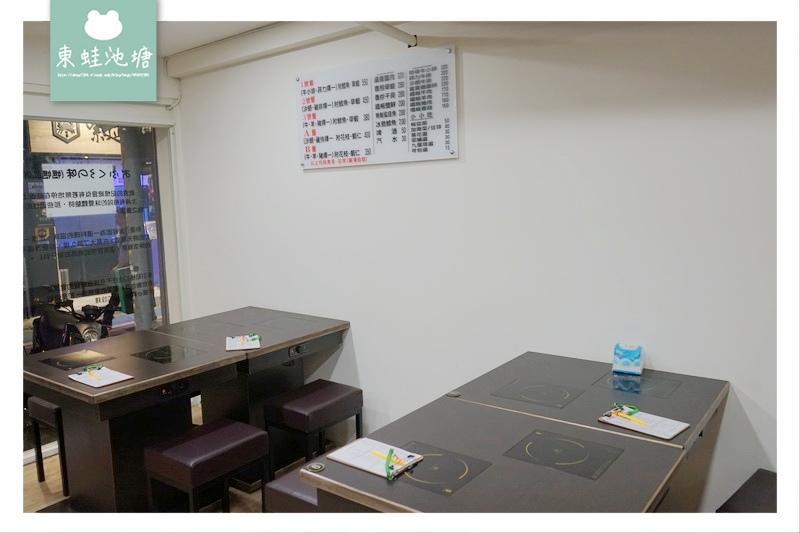 【台北大安區美食推薦】國父紀念館鐵板燒 白飯湯品飲料無限供應 超燴燒鐵板料理