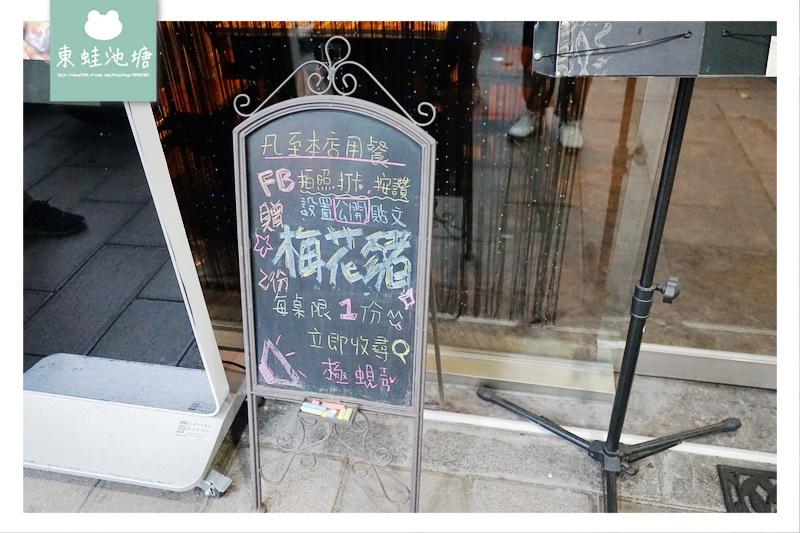 【台北松山區火鍋推薦】大量蛤蠣極蜆湯底 雙人經濟海陸拼盤 極蜆鍋物