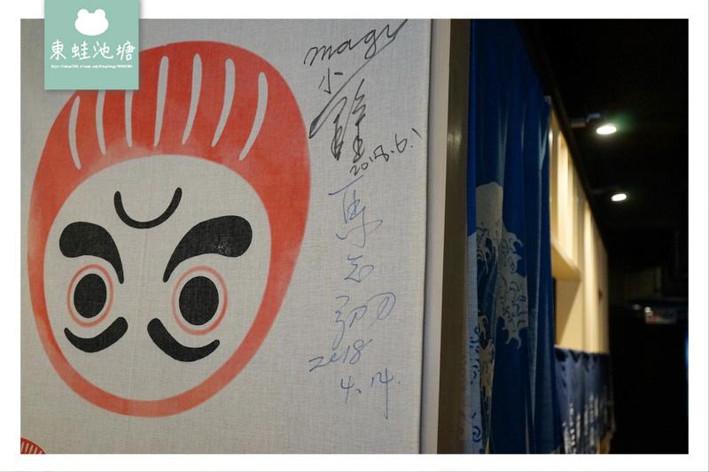 【台北松山區居酒屋推薦】高CP值膽固醇丼 新鮮美味生魚片剌身 有意思居酒食堂