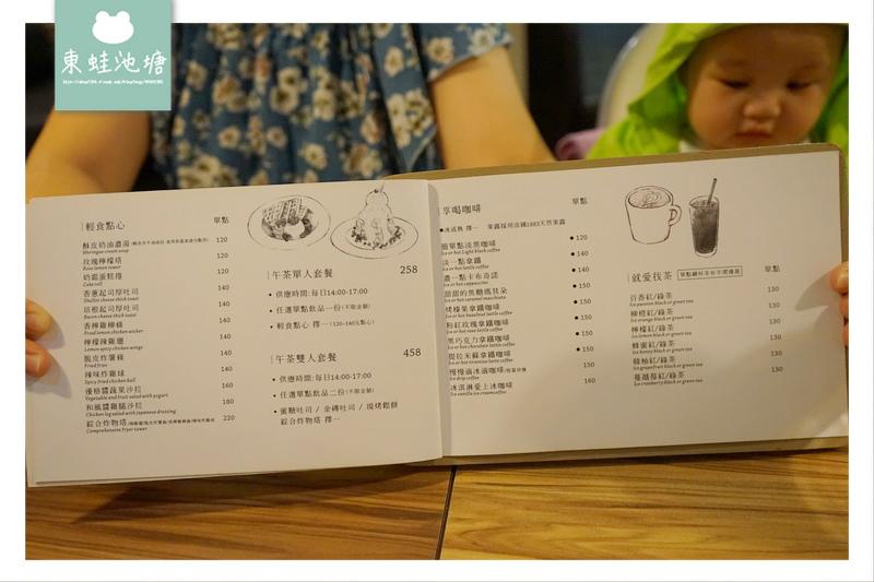 【桃園火車站聚餐好選擇】乾燥花牆IG拍照打卡 雙人甜蜜套餐 艾提咖啡 Aity Cafe