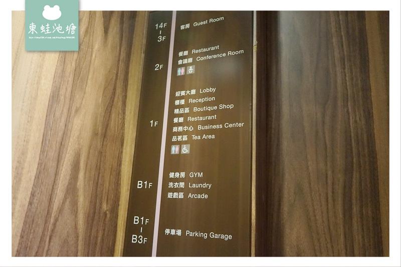 【台中住宿飯店推薦】國際影展指定飯店 早餐套餐朝食定食 愛麗絲國際大飯店 Aeris Hotel