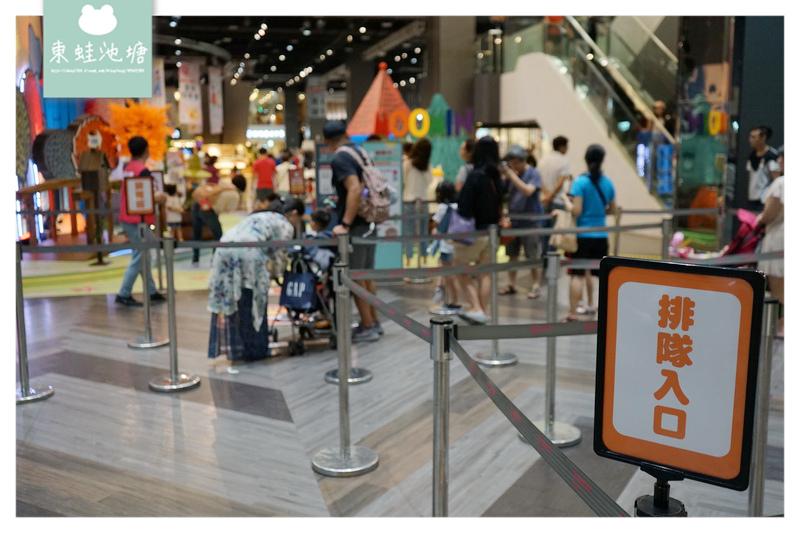 【TAIMALL 台茂購物中心免費展覽】台茂生日慶 6/6-7/2 嚕嚕米的夏日旅行