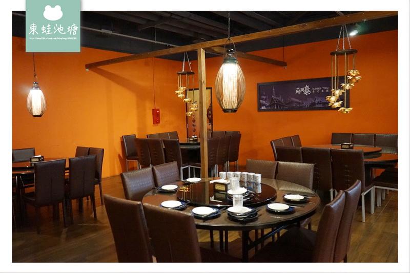 【桃園泰式料理】JC PARK 食尚廣場桃園春日館 蘇珂泰泰式餐廳
