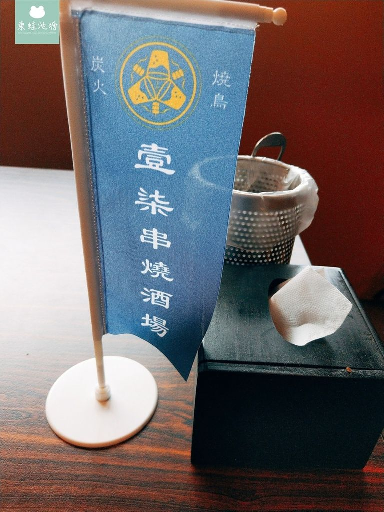 【西屯美食推薦】超平價日式居酒屋-壹柒串燒酒場 (25).jpg