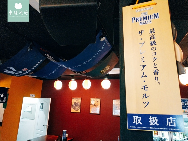 【西屯美食推薦】超平價日式居酒屋-壹柒串燒酒場 (27).jpg