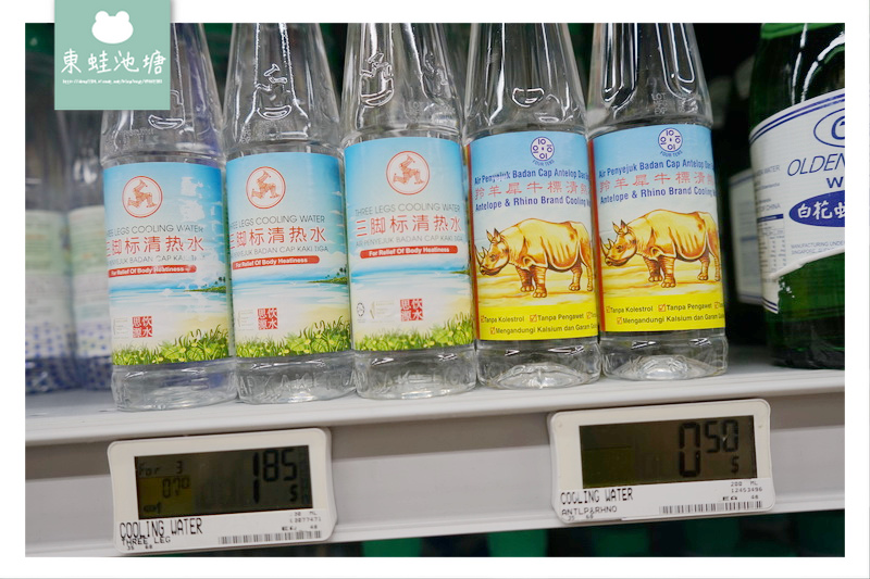 【新加坡購物好去處】NTUC FairPrice 超市 新加坡最大的連鎖超市