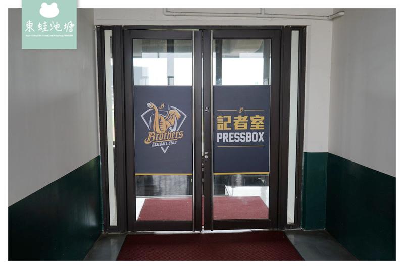 【台中棒球輕旅行】中華職棒球迷注意!!播報室紅土區休息區親身體驗 洲際棒球文創園區導覽