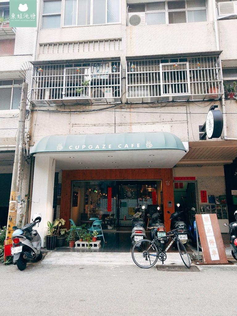 【台中西區咖啡廳推薦】科博館旁的愜意咖啡館.Cupgaze cafe (2).jpg
