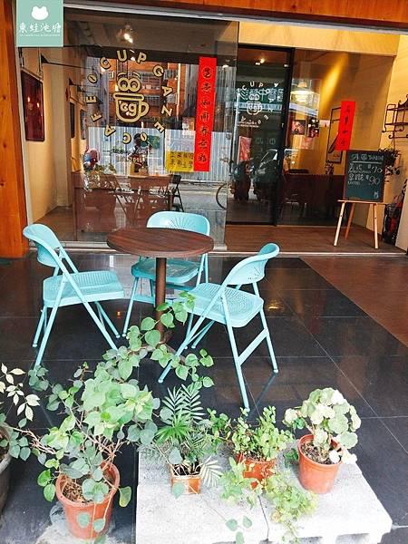 【台中西區咖啡廳推薦】科博館旁的愜意咖啡館.Cupgaze cafe (3).jpg
