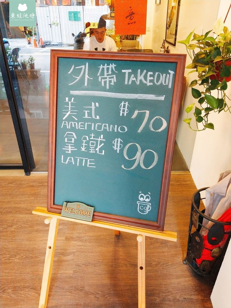 【台中西區咖啡廳推薦】科博館旁的愜意咖啡館.Cupgaze cafe (6).jpg
