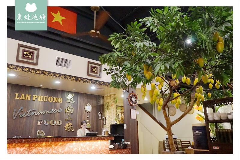 【北海岸越南料理推薦】三芝超人氣美食餐廳 越南小棧 VIETNAMESE FOOD