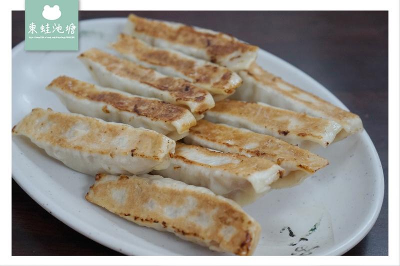 【三芝早餐推薦】鮮甜鍋貼 大顆又便宜 貞香鍋貼專賣店