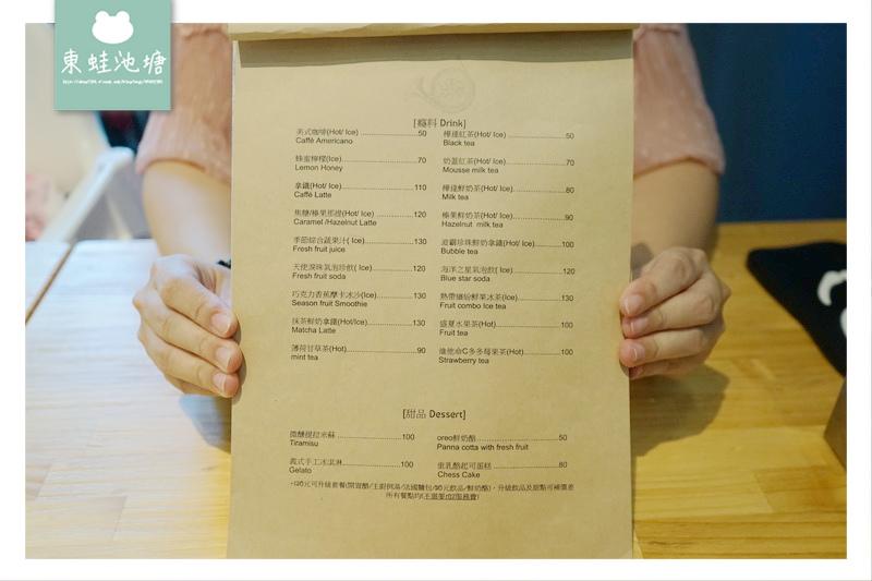 【新竹竹北餐酒館推薦】同事聚餐家族聚會好選擇 義大利麵燉飯排餐通通有 佐式義餐酒館