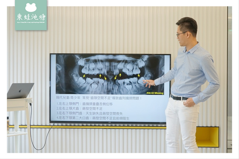 【台中隱適美推薦】南屯區牙齒矯正 青少年暴牙/牙齒不齊好選擇 雅緹斯牙醫診所 Artist Dental Clinic