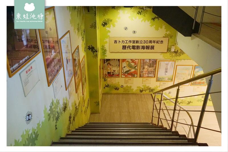 【台北信義區免費景點推薦】吉卜力工作室官方周邊產品專賣店 橡子共和國信義店
