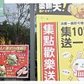 【台南永康火鍋推薦】台南CP值超高的平價火鍋 Bravo樂翻天平價火鍋-崑大店