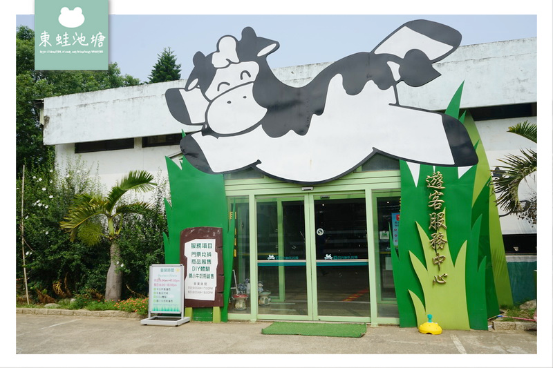 【苗栗竹南親子景點推薦】牧場披薩DIY 餵小牛喝奶奶 極速滑草場 四方鮮乳牧場