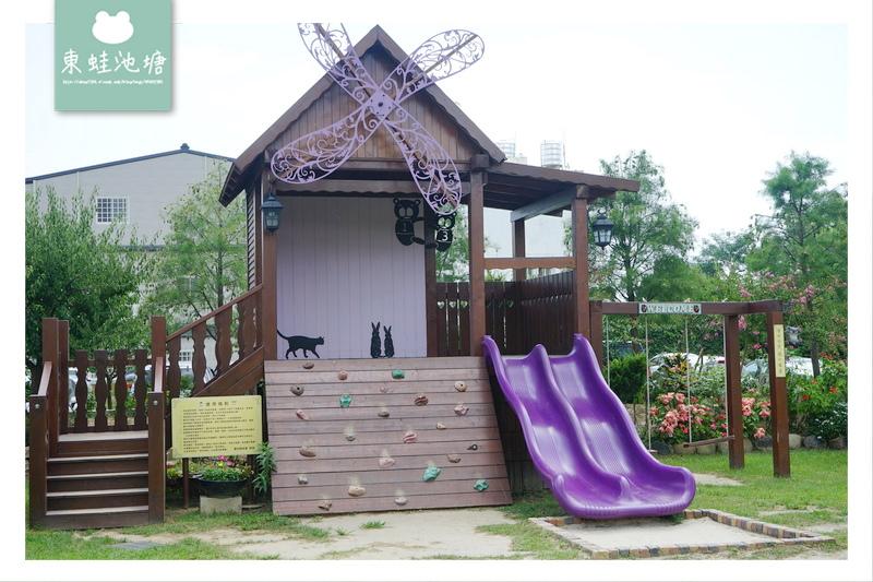 【苗栗頭份親子景觀餐廳推薦】親子遊戲區 專屬停車場 超療癒狗狗棉花糖 儷池咖啡屋