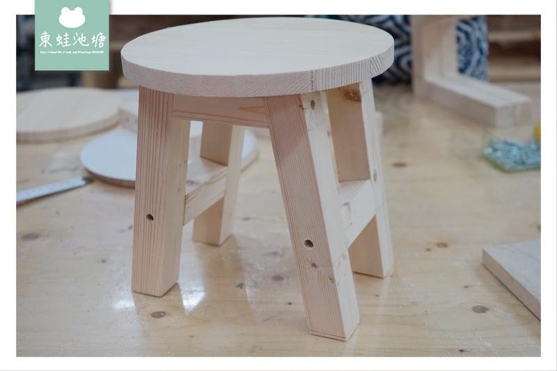 【桃園南崁木工手作教學】特力屋手創空間 親子 DIY 小圓凳