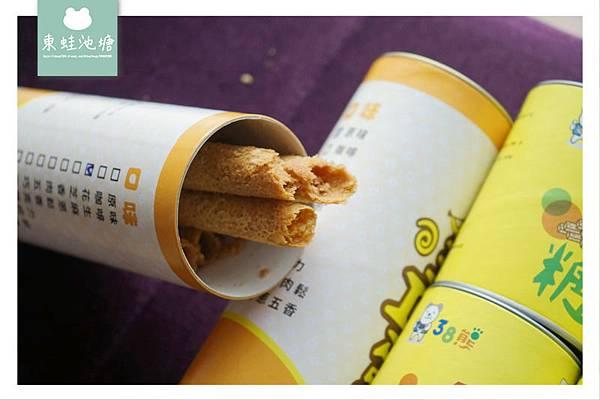 【三峽必買伴手禮推薦】38熊 手工蛋捲/花生糖/蜜餞 宅配美食點心零嘴