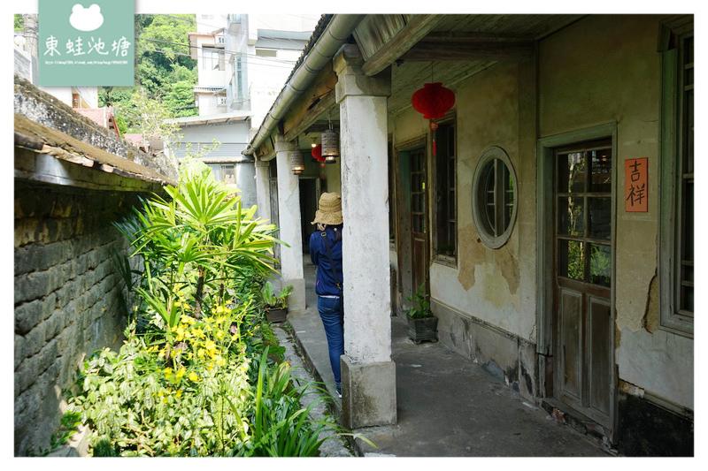 【新竹北埔美食推薦】百年老屋玩擂茶DIY 水井茶堂