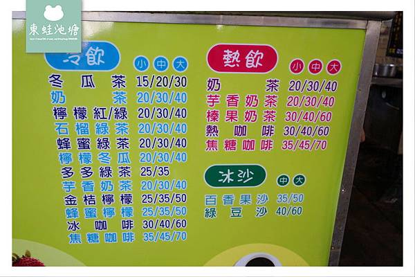 【苗栗後龍小吃推薦】慈雲宮廟前美食 真材實料關東煮 黑輪伯