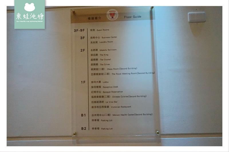 【苗栗竹南飯店推薦】室內游泳池SPA池健身房 苗栗兆品酒店(合法旅宿 交觀業字第1313號)
