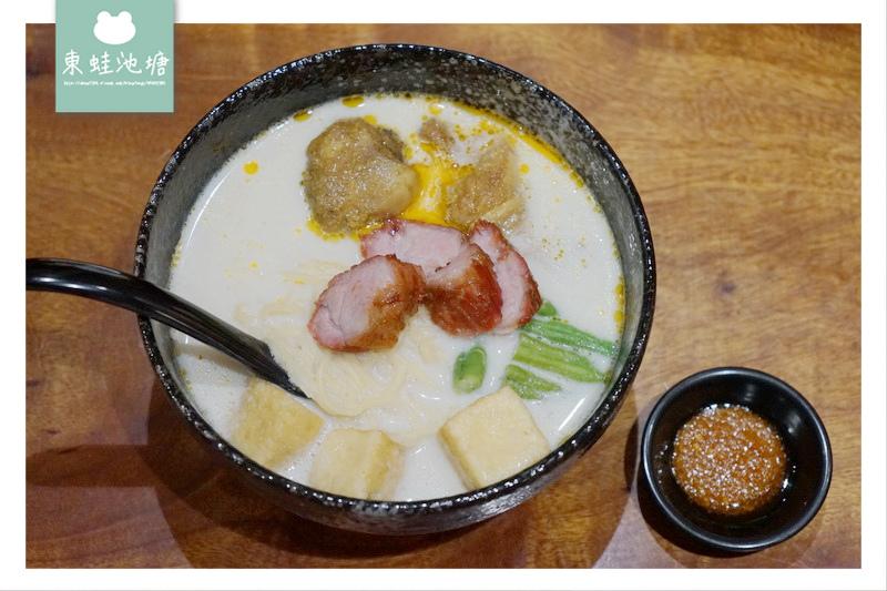 【桃園蘆竹南崁異國美食推薦】道地南洋家鄉味 馬來西亞麵食專賣 小檳城特色南洋麵食