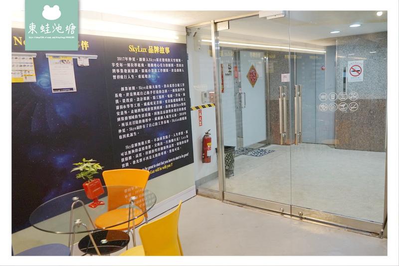 【新竹商務中心營業登記】SkyLux 創業共享空間  2-7人辦公室出租好選擇
