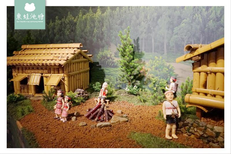 【苗栗南庄景點推薦】南庄巴斯達隘祭場所在地 苗栗縣賽夏族民俗文物館