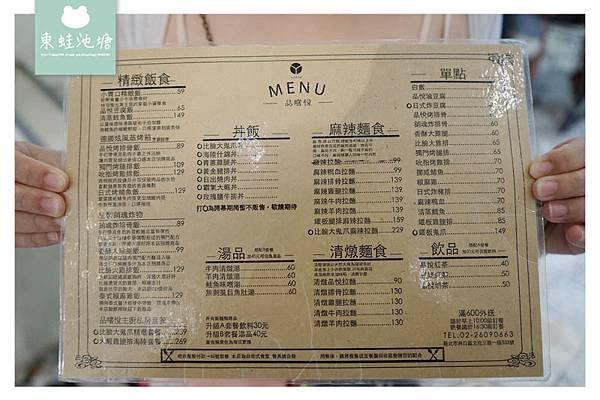【林口外送便當推薦】花磚時尚 彷彿走進文青咖啡館 品嚐悅精緻飯食