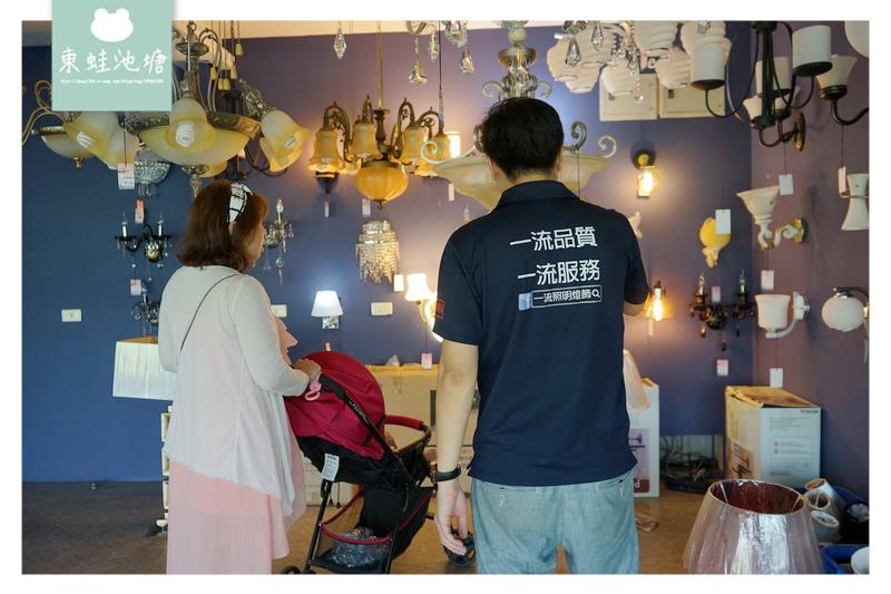 【新北蘆洲燈具批發推薦】台北水晶燈 百坪燈飾展場 上千款燈飾 一流照明燈飾