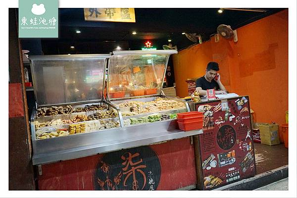 【台北中山區串燒宵夜推薦】下班聚餐好選擇 肉品海鮮串烤超美味 柒串燒屋長安東路店