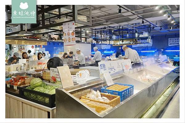【台北中山區生鮮超市推薦】自主送檢 小農產地直送 美味海鮮代客料理 togo土狗樂市複合式餐飲