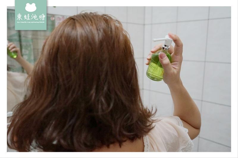 【情人節禮物推薦】頭皮調理頭皮水 男女朋友賦活液