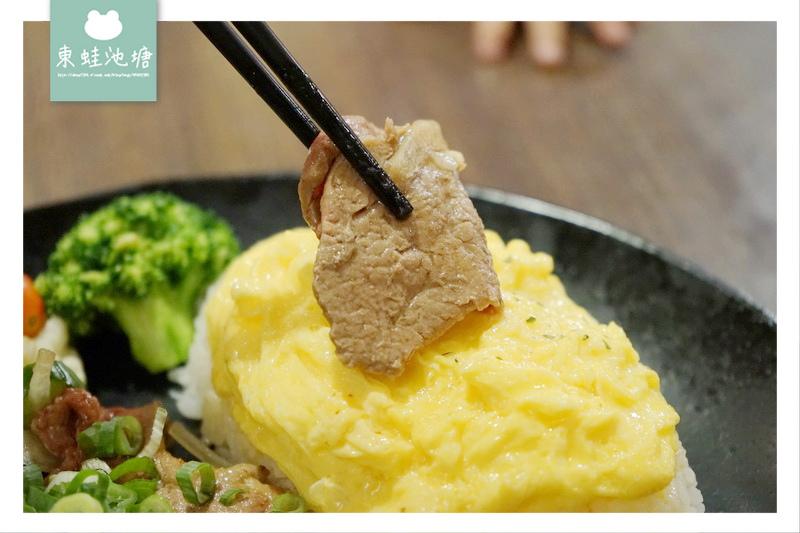 【桃園蘆竹南崁美食推薦】美味半熟蛋包飯 白飯湯品飲料無限量供應 黃門飯店