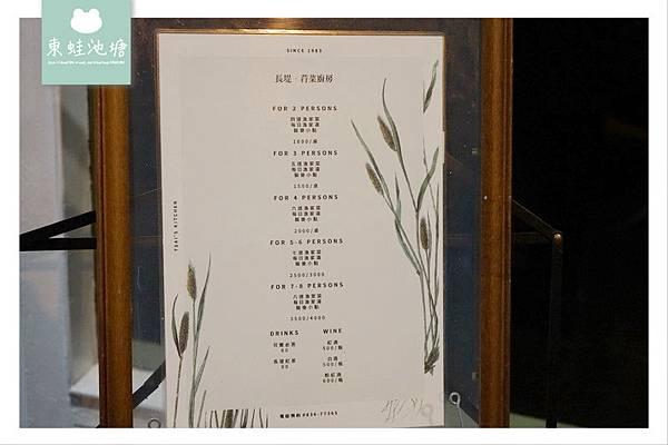 【馬祖東引無菜單料理推薦】舒適典雅用餐環境 在地食材精緻餐點 長堤荇菜廚房