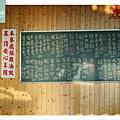 【桃園蘆竹南崁景觀餐廳推薦】家庭商務聚餐好選擇 兒童沙坑可愛動物區 星屋土雞城景觀餐廳