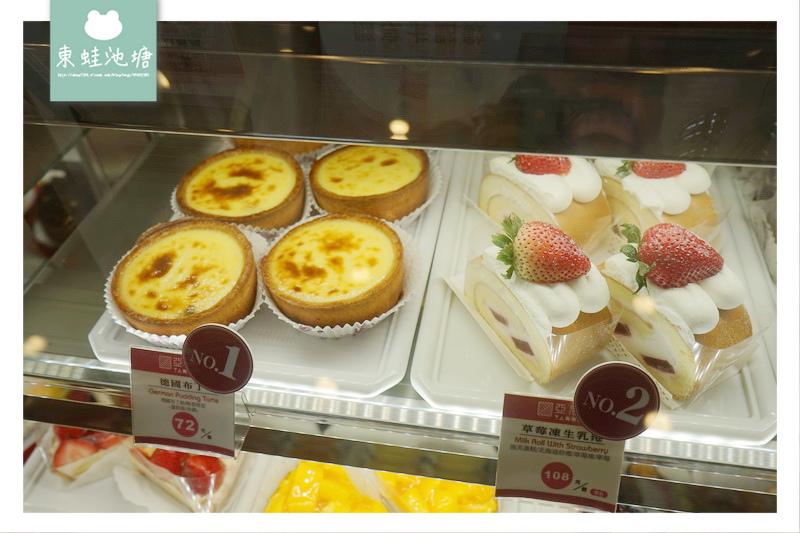 【台北內湖區下午茶推薦】美味蛋糕選擇多 環境舒適好停車 亞尼克菓子工房內湖旗艦店