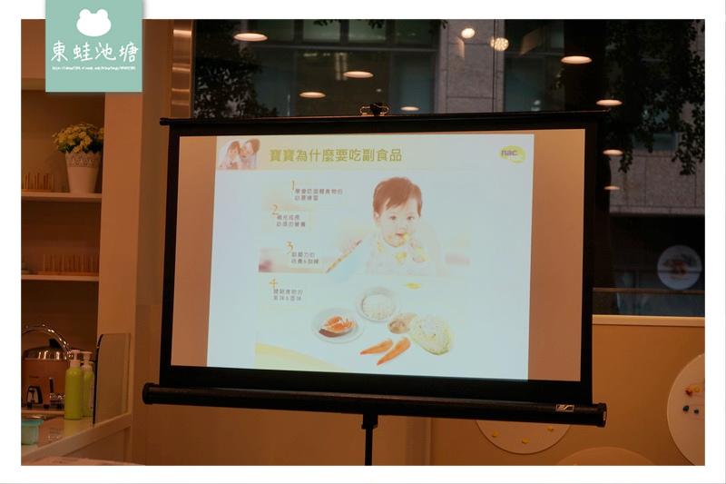 【寶寶副食品調理機推薦】五合一功能 可蒸煮/攪碎/溫奶/保溫/消毒 nac nac 副食品調理機