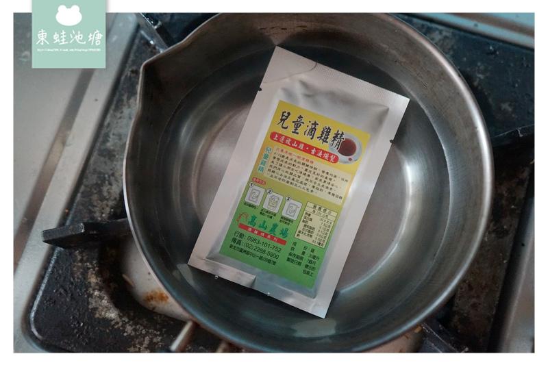 【滴雞精推薦】伴手禮首選 進補料理好選擇 高山農場滴雞精