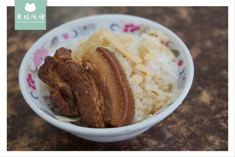 【嘉義東區雞肉飯推薦】平價美食 選擇多樣化 簡單火雞肉飯