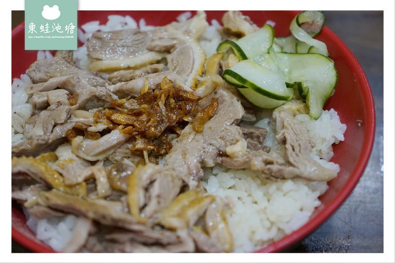 【新竹北區小吃推薦】新竹城隍廟周邊人氣美食 廟口鴨香飯