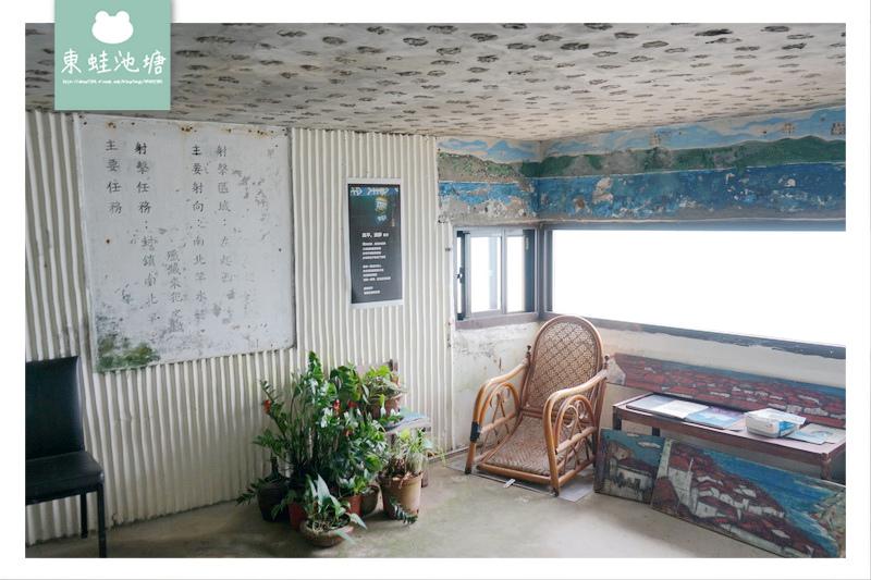 【馬祖南竿下午茶推薦】坐在軍事碉堡裡喝咖啡 馬祖南竿刺鳥咖啡書店