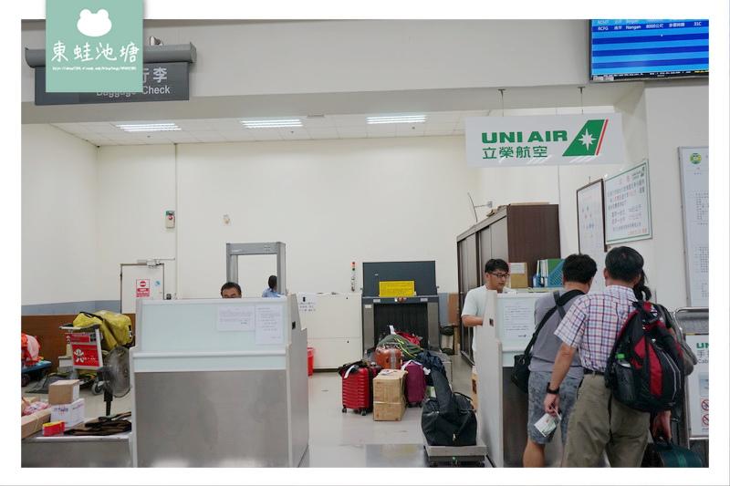 【馬祖南竿航空站搭機心得分享】南竿機場環境介紹 立榮航空飛台北松山機場