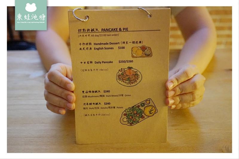 【桃園餐酒館推薦】藝文特區周邊美食餐廳 現點現做美味排餐 未秧小酒館